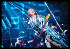 """藍井エイル LIVE TOUR 2019 """"Fragment oF"""" at 神奈川県民ホール Blu-ray Disc"""