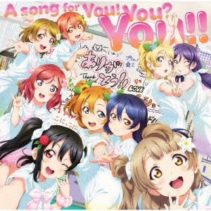 A song for You! You? You!! [CD+DVD] 12cmCD Single