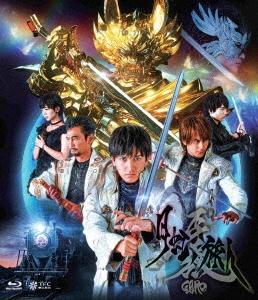 牙狼<GARO>-月虹ノ旅人-<通常版> Blu-ray Disc