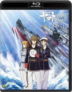 宇宙戦艦ヤマト2205 新たなる旅立ち 1 Blu-ray Disc