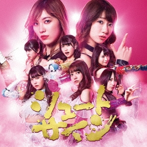 AKB48/シュートサイン (Type C) [CD+DVD] [KIZM-90477]