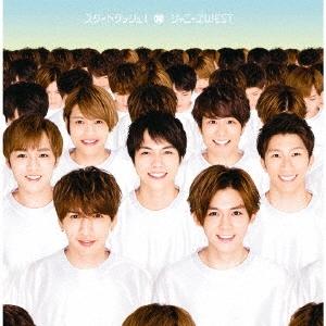 スタートダッシュ! [CD+DVD]<初回盤A> 12cmCD Single