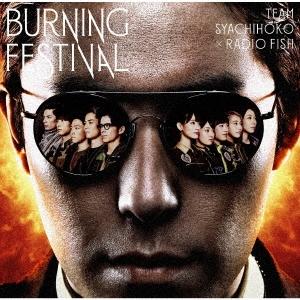チームしゃちほこ/BURNING FESTIVAL [CD+Blu-ray Disc]<初回限定盤> [WPZL-31502]