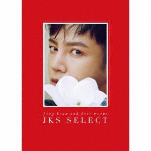 Jang Keun Suk BEST Works 2011-2017~JKS SELECT~ [CD+DVD+フォトブック]<初回限定盤> CD