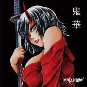 MAD Night/鬼華[MADN-00001]