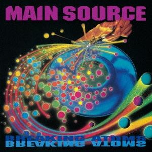 ブレイキング・アトムズ -25周年記念エディション CD