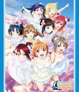ラブライブ!サンシャイン!! Aqours 4th LoveLive! ~Sailing to the Sunshine~ Day2 Blu-ray Disc
