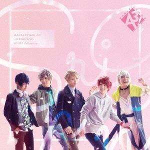 「MANKAI STAGE『A3!』~SPRING 2019~」MUSIC Collection