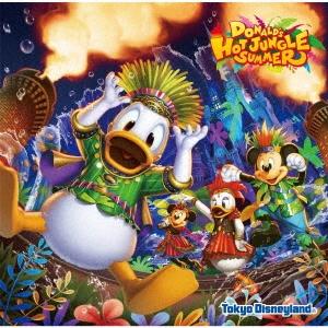 東京ディズニーランド ドナルドのホット・ジャングル・サマー 2019 CD