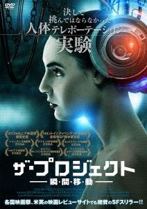 キーア・バロウズ/ザ・プロジェクト 瞬・間・移・動[ADP-8151S]