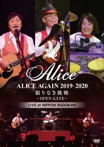 アリス (J-Pop)/ALICE AGAIN 2019-2020 限りなき挑戦 -OPEN GATE- LIVE at NIPPON BUDOKAN[UIBZ-5090]