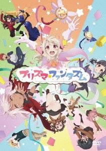 Fate/kaleid liner Prisma☆Illya プリズマ☆ファンタズム DVD