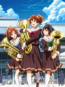 劇場版 響け!ユーフォニアム~誓いのフィナーレ~<通常版> Blu-ray Disc