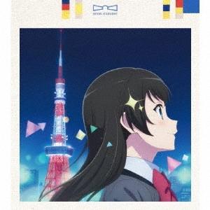 スタァライト九九組/Star Parade[PCCG-01863]