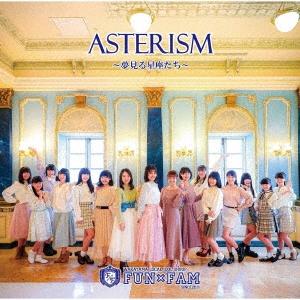 ASTERISM<山盤> 12cmCD Single