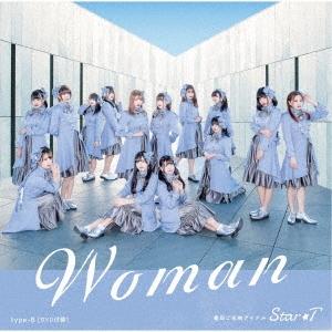 Star☆T/Woman [CD+DVD]<typeB>[THPL-0027]