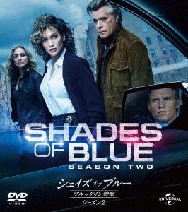 シェイズ・オブ・ブルー ブルックリン警察 シーズン2 バリューパック