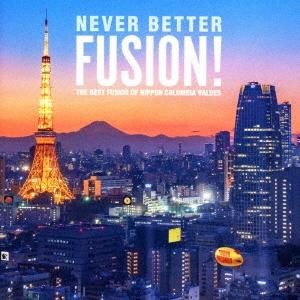 ネヴァー・ベター・フュージョン! ベスト・フュージョン・オブ・日本コロムビア・ヴァリューズ<タワーレコ CD