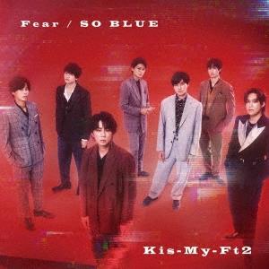 Kis-My-Ft2、ライブBlu-ray&DVD『LIVE TOUR 2021 HOME』発売決定記念セール開催!