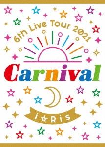 i☆Ris 6th Live Tour 2021 ~Carnival~<初回生産限定盤> Blu-ray Disc