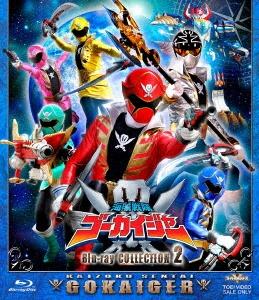 海賊戦隊ゴーカイジャー Blu-ray COLLECTION 2