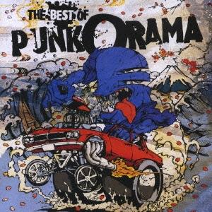ベスト・オブ・パンク・オーラマ  [CD+DVD]<初回生産限定盤>