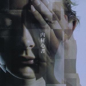 ONE OK ROCK/内秘心書[AZCL-35005]