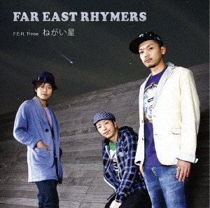 FAR EAST RHYMERS/F.E.R.Three〜ねがい星〜[XNAR-10007]
