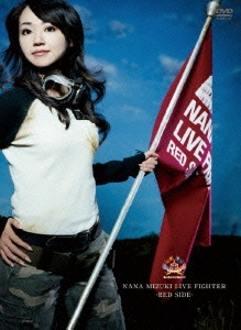水樹奈々/NANA MIZUKI LIVE FIGHTER −RED SIDE−[KIBM-194]