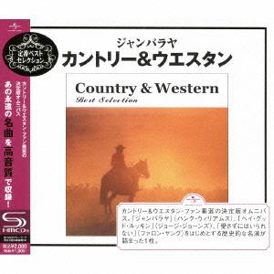 Hank Williams/カントリー &ウエスタン・ベスト・セレクション[UICY-80026]