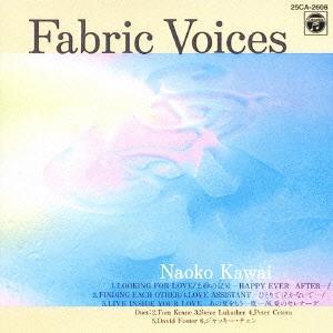 Fabric Voices