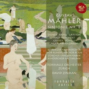 デイヴィッド・ジンマン/マーラー:交響曲全集VIII 交響曲第8番「千人の交響曲」 [SICC-10088]