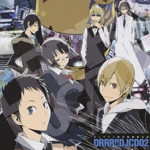TVアニメ「デュラララ!!」DJCD デュララジ掲示板 観察日記 2枚目