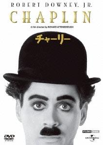 リチャード・アッテンボロー/チャーリー [GNBF-2809]