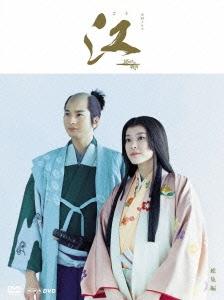 上野樹里/NHK大河ドラマ 江 姫たちの戦国 総集編 DVD-BOX [ASBP-5313]