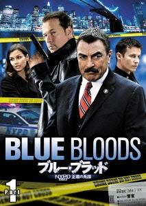 トム・セレック/ブルー・ブラッド NYPD 正義の系譜 DVD-BOX Part 1 [PPSA-120131]