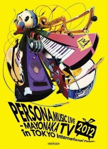 川村ゆみ/PERSONA MUSIC LIVE 2012 -MAYONAKA TV in TOKYO International Forum- [2DVD+CD]<完全生産限定版> [ANZB-3185]