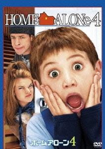 ホーム・アローン4 DVD