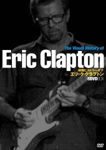 Eric Clapton/映像ヒストリー・オブ・エリック・クラプトン [YMBZ-10400]