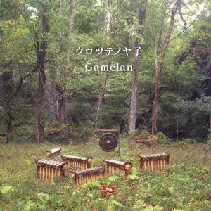 GAMELAN CD