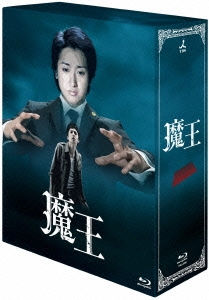魔王 Blu-ray BOX Blu-ray Disc