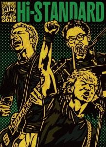 Live at TOHOKU AIR JAM 2012 DVD