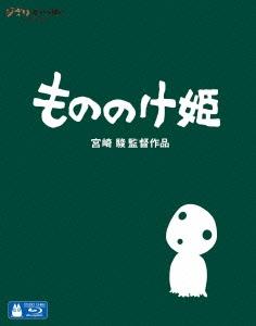 もののけ姫 Blu-ray Disc