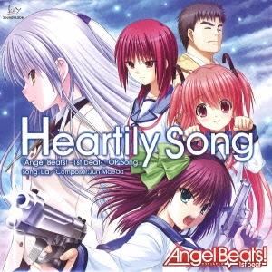 Lia/Heartily Song/すべての終わりの始まり Angel Beats!-1st beat-[KSLM-0099]