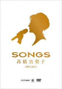 SONGS ��橋真梨子 2007-2014 DVD