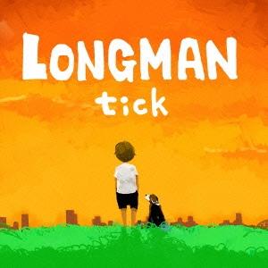 LONGMAN/tick[DLSN-0001]