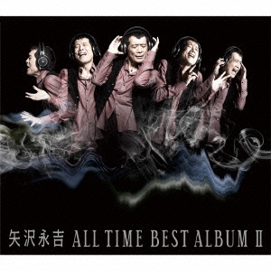 ALL TIME BEST ALBUM II CD