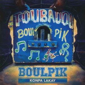 Boulpik/コンパ・ラカイ [BNSCD-7725]