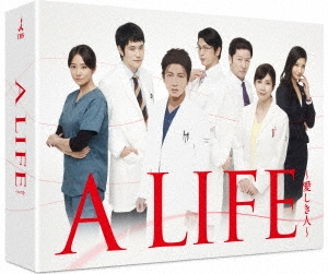 A LIFE~愛しき人~ Blu-ray BOX Blu-ray Disc