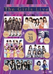 The Girls Live Vol.31